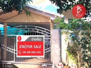 For SaleHousePattanakan, Srinakarin : House for sale Muang Thong Garden Phatthanakan 65 Bangkok