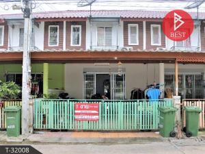 ขายทาวน์เฮ้าส์/ทาวน์โฮมพัทยา บางแสน ชลบุรี : ขายทาวน์เฮ้าส์ แฟมิลี่ซิตี้ทาวน์ 4 ชลบุรี ใกล้นิคมอุตสาหกรรมอมตะ