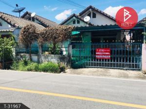 ขายบ้านพัทยา บางแสน ชลบุรี : ขายบ้านเดี่ยว สหภาพ 2 เครือสหพัฒน์ ศรีราชา ชลบุรี