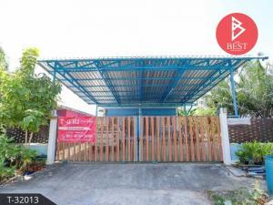 For SaleHouseSamrong, Samut Prakan : Single storey house for sale, Muang Ake Village, Bang Pu, Samut Prakan