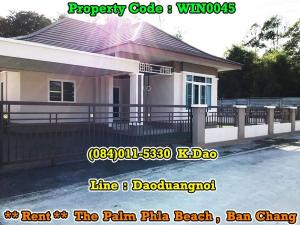 For RentHouseRayong : The Palm Phla Beach, Ban Chang For Rent Rental Fee 18,000 Baht