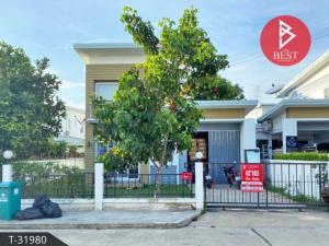 For SaleHouseRamkhamhaeng,Min Buri, Romklao : House for sale, Flora Ville Park Home Suwinthawong, Bangkok