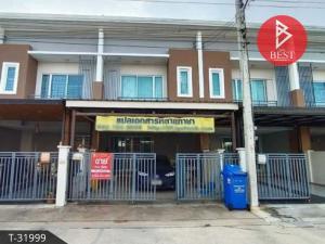 For SaleTownhouseSamrong, Samut Prakan : Sell townhome Naraphat, Dan Samrong 26, Samut Prakan.