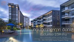 For SaleCondoCha-am Phetchaburi : Hua Hin Resort Condo