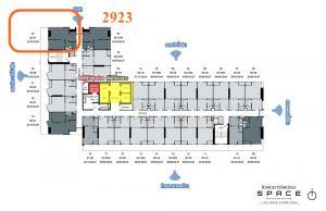 ขายดาวน์คอนโดเกษตรศาสตร์ รัชโยธิน : ✨✨ขายดาวน์ขาดทุนด่วน!!! Knightsbridge Space รัชโยธิน ห้องมุมใหญ่ ชั้นสูง ชั้น 29 ตำแหน่งสวย 23 ราคาเพียง 7.2 ลบ. ราคารวมพื้นที่เพิ่มแล้ว ใกล้ MRT สถานีพหลโยธิน 24✨✨