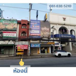 For SaleShophouseChiang Mai : Shophouse for sale opposite Mae Jo University, Chiang Mai