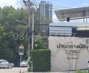 For SaleTownhouseRattanathibet, Sanambinna : Baan Klang Muang, 3-storey townhome, corner