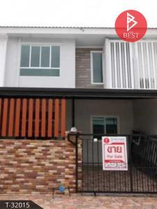 For SaleTownhouseMahachai Samut Sakhon : Townhouse for sale, Pruksa Ville 67 Phetkasem 91, Samut Sakhon.
