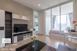For RentCondoPhuket, Patong : Phuket Condo for Rent: The Base Downtown (THE BASE DOWNTOWN) Behind Central Floresta