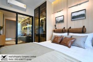 Sale DownCondoRamkhamhaeng, Hua Mak : The Livin Condo , Ramkhamhaeng 97/2 bedroom plus 32sq.m.