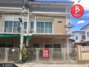 For SaleTownhousePattaya, Bangsaen, Chonburi : Townhouse for sale P Village Nongchark (P-Village Nongchark) Chonburi.