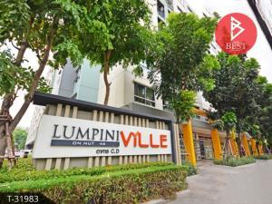 For SaleCondoOnnut, Udomsuk : Urgent sale, Condo Lumpini Ville On Nut 46 (Lumpini Ville Onnut 46), Bangkok