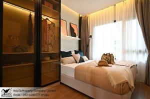 Sale DownCondoRamkhamhaeng, Hua Mak : The Livin Condo , Ramkhamhaeng 97/2 2bedrooms 39sq.m.
