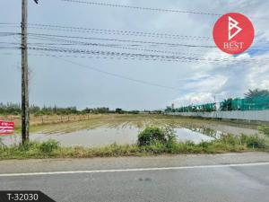 For SaleLandLamphun : Land for sale on the factory 6 rai 1 ngan 84 square wa Mauek Chae Lamphun