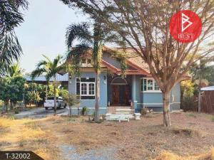 ขายบ้านอ่างทอง : ขายบ้านเดี่ยว เนื้อที่ 3 งาน 20.0 ตารางวา โพธิ์ม่วงพันธ์ อ่างทอง
