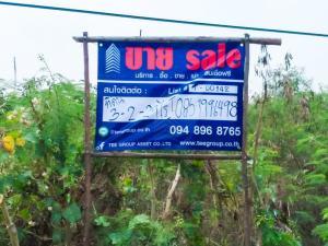 For SaleLandRama 2, Bang Khun Thian : 🚀 Selling cheap, beautiful land on the main road. Near the motorway, Tha Kham, Kamphaeng Saen 🚀