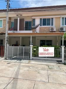 เช่าทาวน์เฮ้าส์/ทาวน์โฮมพัทยา บางแสน ชลบุรี : E237 ให้เช่าบ้าน ทาวน์เฮ้าส์ 2ชั้น The Central 1 แยกชากค้อ ศรีราชา 3นอน 2น้ำ เฟอร์ครบ