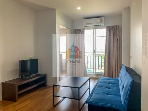 For RentCondoPinklao, Charansanitwong : For rent Lumpini Place Borom - Pinklao 1 bedroom inexpensive