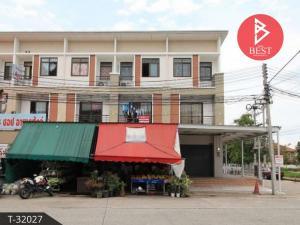 ขายตึกแถว อาคารพาณิชย์พัทยา บางแสน ชลบุรี : ขายอาคารพาณิชย์ หมู่บ้านแฟมิลี่ซิตี้ ชลบุรี