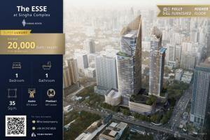 เช่าคอนโดพระราม 9 เพชรบุรีตัดใหม่ : 😱 ราคาว้าวมาก Super Luxury The Esse Singha Complex  1 ห้องนอน ราคา 20,000 บาท ❗️