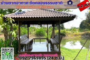For SaleHouseNakhon Pathom, Phutthamonthon, Salaya : 🏡⛅️ #Vacation house for sale next to the natural canal Newly built, ready, near Bangkok, next to Wangwalee, near Lam Phaya floating market, good location, beautiful view, price only 4.2 million baht {📍 Nakhon Pathom}
