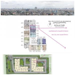 Sale DownCondoPinklao, Charansanitwong : [Supalai Park separate torch] 44.50 sq m. 1 bed plus can be adjusted to 2 bedrooms - see the view of Wat Phra Kaew and the city view. Through the Chao Phraya River (No building blocking) 72,360 baht per sq m