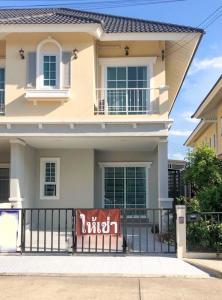 For RentTownhouseChiang Mai : Townhouse for rent at Diya Valley, Nong Phueng, Saraphi, Chiang Mai, near 89 Plaza