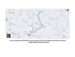 For SaleLandRamkhamhaeng,Min Buri, Romklao : Land for sale 9-0-9.6 Rai (14,438.4 squre meters) Soi Nimit Mai 12, distance 1,500 meters from main road Nimitmai to land location next to the canal, very cheapest price in this area 2,490.- Baht / square wah