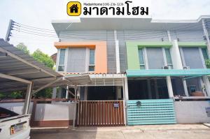 For SaleTownhouseAyutthaya : The Grand Park Village, Ayutthaya, Madame Home Ayutthaya House for sale in Ayutthaya, Baan Sang, Rojana, Second hand house in Ayutthaya 2nd hand house in Ayutthaya