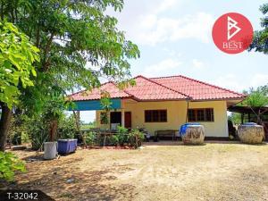 For SaleHouseMaha Sarakham : Single storey house for sale, next to the road, Kantharawichai District. Maha Sarakham Province