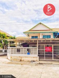 For SaleTownhouseNakhon Pathom, Phutthamonthon, Salaya : Selling a townhouse behind the rim. Pruksa Village 8 Nakhon Chai Si District Nakhon Pathom Province