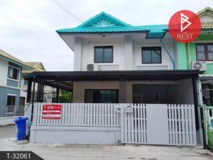 For SaleTownhouseSamrong, Samut Prakan : Urgent sale. Townhouse behind the corner. Pruksa Village 15, Bang Phli, Tamru, Samut Prakan