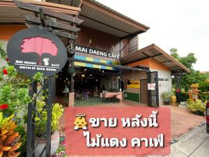 For SaleRetailPattaya, Bangsaen, Chonburi : Sell restaurant with land, strong structure, decorated, sold with all equipment in the shop