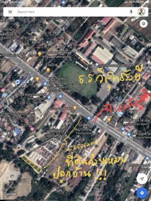 For SaleLandKanchanaburi : Beautiful land, best location, suitable for building a house, near Wisuttharangsi School