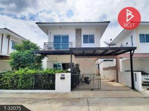For SaleHouseRangsit, Thammasat, Patumtani : Twin house for sale The Nine Rangsit-Klong 9 (The Nine Rangsit-Klong 9) Pathum Thani.
