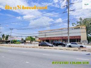 For SaleLandChaengwatana, Muangthong : Quick sale!! Land 12 rai, Tiwanon Road, near Muang Thong Thani.