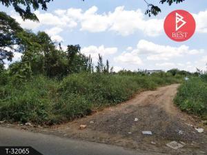 For SaleLandNakhon Sawan : Land for sale 1 rai 32 square wa, Sai Temple, Nakhon Sawan.