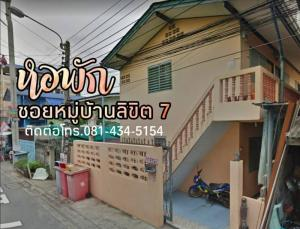 For SaleBusinesses for saleSamrong, Samut Prakan : Dormitory for sale urgently!!️ Size 42 sq.w. in Soi Village, Destiny 7, Soi 1, full tenants all the time. Suitable for investment. Price is only 2.5 million baht. If interested, contact Khun Ae at 081-434-5154.