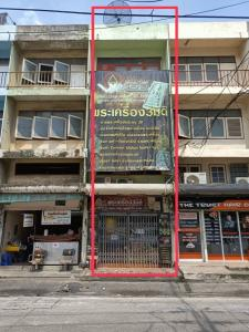 For RentShophouseChengwatana, Muangthong : Commercial building for rent, 1 booth (15 sq.wa., 4 floors, with 6 air conditioners) at the entrance of Soi Wat Bua Khwan.
