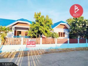 For SaleHouseNakhon Sawan : Quick sale, one-story house, newly renovated, Takhli District, Nakhon Sawan Province.