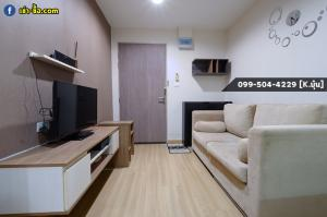 """For SaleCondoLadprao, Central Ladprao : Easy To Travel, Near MRT Ladprao """"The Unique Ladprao 26"""" 28.86 sqm. Fully Furnished, Ready To Move In"""