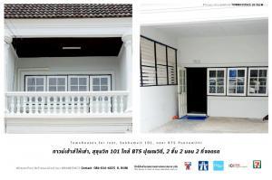 For RentHouseOnnut, Udomsuk : TownHouses for rent, Sukhumvit 101, near BTS Punnawithi, 2 storey house, 2 bedrooms, 2 parking