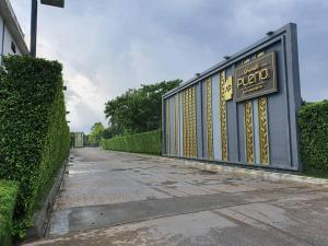 Sale DownTownhouseRattanathibet, Sanambinna : ‼️ Direct installment house, no bank loan, Nonthaburi!!️ Townhome 2 floors GRAND PLENO Rattanathibet (Grand Pleino Rattanathibet)