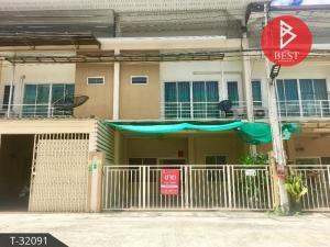 ขายทาวน์เฮ้าส์/ทาวน์โฮมพัทยา บางแสน ชลบุรี : ขายทาวน์เฮ้าส์ พีวิลเลจ หนองชาก บ้านบึง ชลบุรี