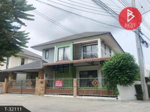 For SaleHouseSamrong, Samut Prakan : house for sale Neo Garden Bangna-Thepharak Samutprakari