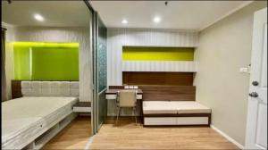 For RentCondoBangna, Lasalle, Bearing : For rent Lumpini Lasalle-Bearing.