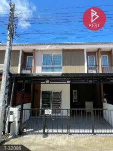 ขายทาวน์เฮ้าส์/ทาวน์โฮมสำโรง สมุทรปราการ : ขายทาวน์เฮ้าส์ หมู่บ้านเดอะคอนเนค51 เทพารักษ์-เมืองใหม่ (The Connect51 Teparak)