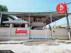 For SaleHouseSamrong, Samut Prakan : house for sale Denchai Village, Khlong Azia, Samut Prakan