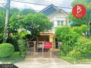 For SaleHouseNawamin, Ramindra : house for sale Chuan Chuen Village, Residence Park 3, Watcharaphon, Bang Khen, Bangkok