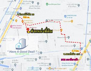 For SaleLandVipawadee, Don Mueang, Lak Si : Land 1-2-43 Rai, Soi Vibhavadi Rangsit 58